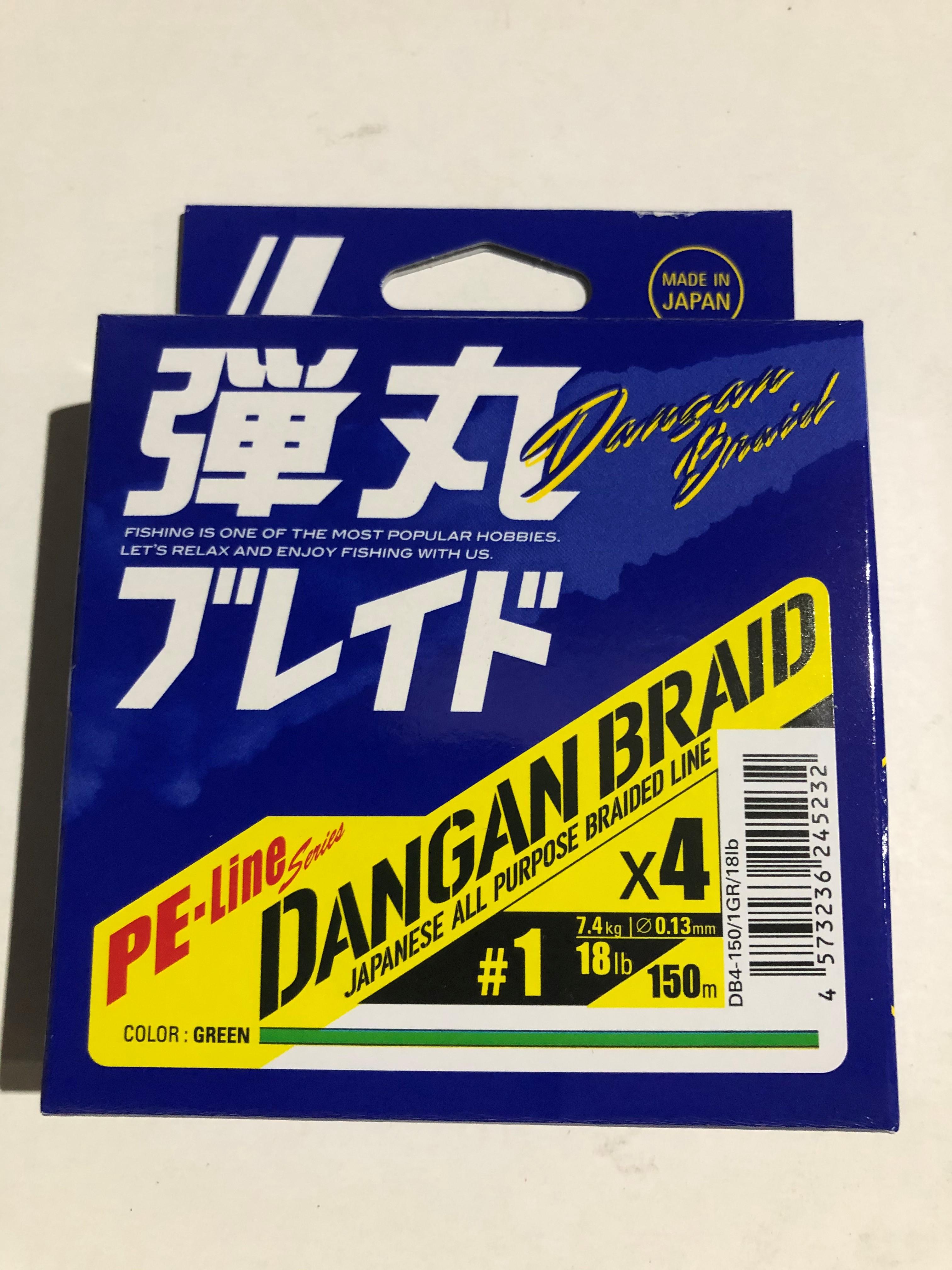 Major Craft X 4 Braid Line Dangan Blade 150M//Light Green